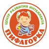 Ментальная арифметика г. Хабаровск. Пифагорка.