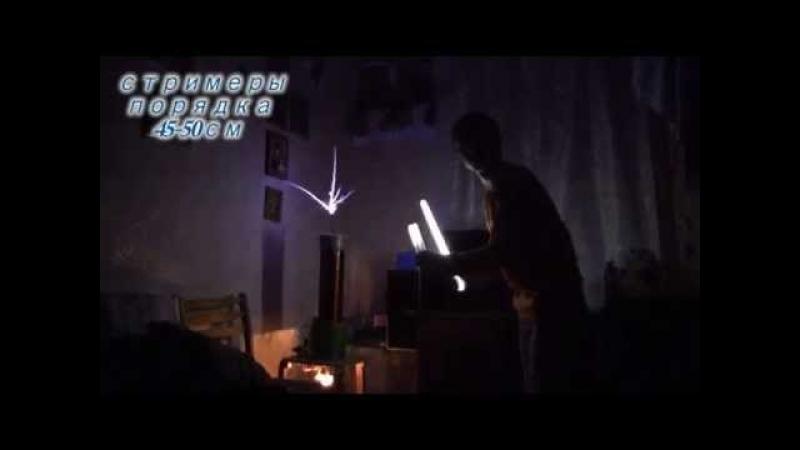 Катушка Тесла на лампе ГУ-81М