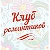 Flora Express | Доставка цветов по Москве и МО