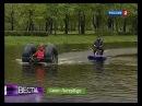 Мини-СВП и Аэропневмоход на телеканале РОССИЯ 2 ( 2012 )