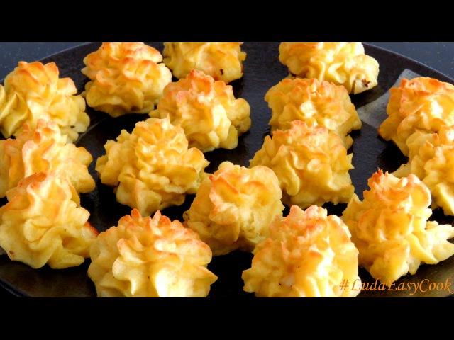 КАРТОФЕЛЬНЫЙ Праздничный гарнир из картофеля с сыром Дюшес для НОВОГОДНЕГО СТОЛА 2020 Pomme Duchesse