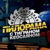 Международная пилорама на НТВ