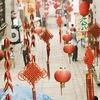 VIPChinese для любителей китайского языка