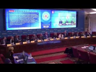 8-е заседание ЦИК Российской Федерации 25 мая 2016 года