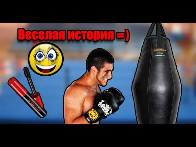 Веселая история из жизни Перископ Арсена Маркаряна