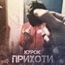 Личный фотоальбом Алексея Бирюкова