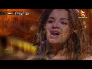 Наталия Папазоглу - Run To You(Houston cover) | Шестой прямой эфир Х-фактор-6  ()