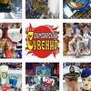 Сувениры и подарки - Ульяновск
