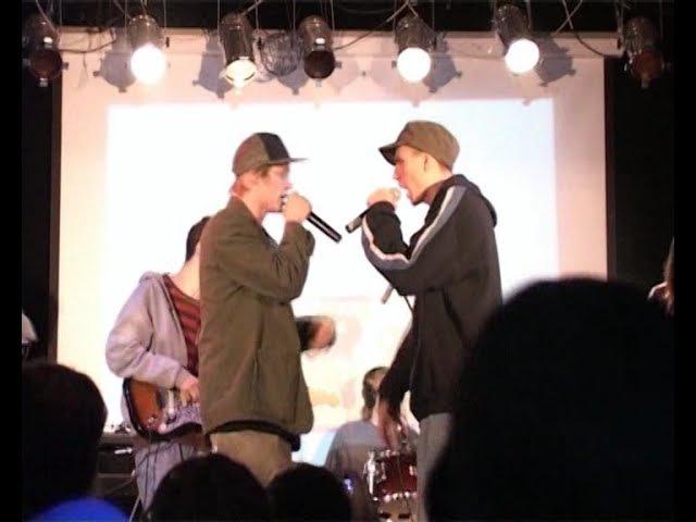 DCMC JahGun Band live @ IKRA 28 04 2007 Moscow