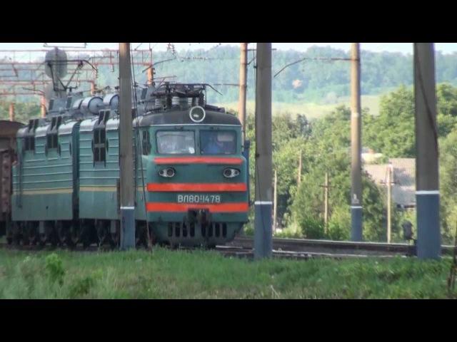 Переезд недалеко от Смелы станция Владимировка Trains