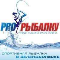 Логотип PROРЫБАЛКУ