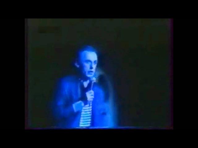 (1987) Kardiofonas (Rimantas Giedraitis) - Kalėdinė eglutė.avi