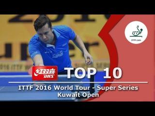 DHS ITTF Top 10 - 2016 Kuwait Open