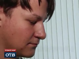 Студент Юрий Берланд заявил о доказательстве жизни после смерти математической формулой