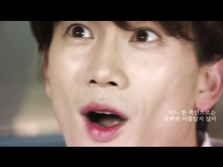 Реклама блеска для губ HERA, для Ё Ны, из дорамы Убей меня, Исцели меня / Kill Me, Heal Me