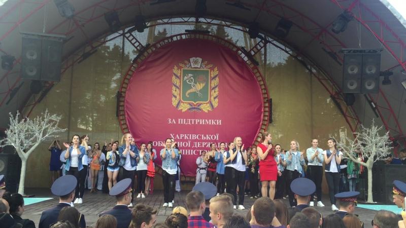 Выступление сборной ХДАФК в рамках празднования Дня Европы