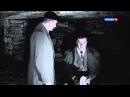 Ликвидация 13 серия 2007 Сериал HD 1080p Владимир Машков, Михаил Пореченков