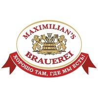 Логотип Ресторан «Максимилианс» Новосибирск