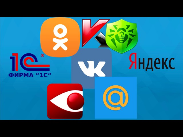 🇺🇦 В Украине запретили Вконтакте Однокласники Яндекс Касперский доктор Веб Warface