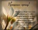 Фотоальбом Ирины Дёмкиной