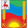 Администрация Бутурлинского района