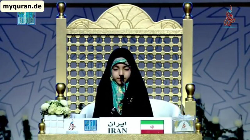 Quran Hafizi Quranı əzbərdən oxumaq üzrə Quran yarışmasında
