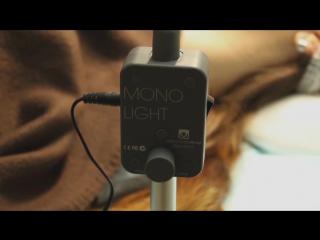 Glamcor monolight