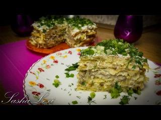 Закуска «А-ля Драник». Закусочный торт. Рецепт приготовления.