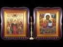 Акафист Божией Матери пред иконой Ея Всех Скорбящих Радость