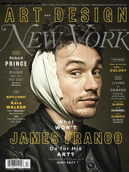 New York Magazine 18 April 2016