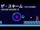 PC-8801 ザ・スキーム [サウンドボードII(OPNA)実機] The Scheme