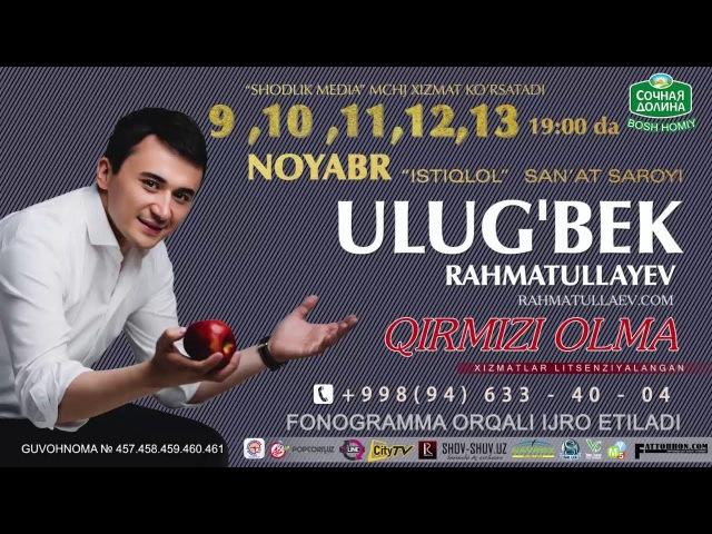 Ulug'bek Rahmatullayev Qirmizi olma nomli konsert dasturi 2016