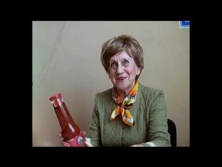 Армянская Бабуля Не Может Сказать Кетчуп