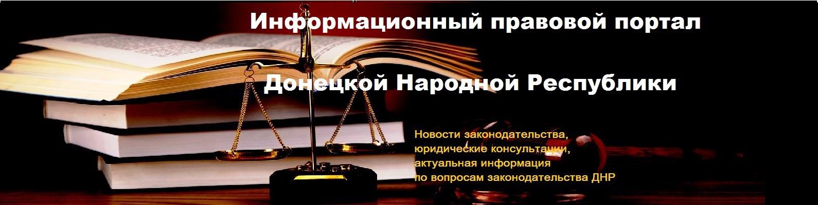c юридические консультации