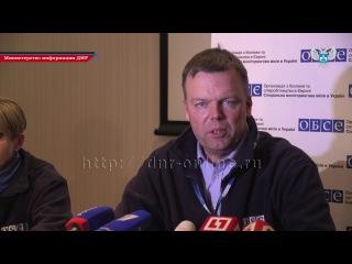 Брифинг заместителя руководителя СММ ОБСЕ Александра Хуга