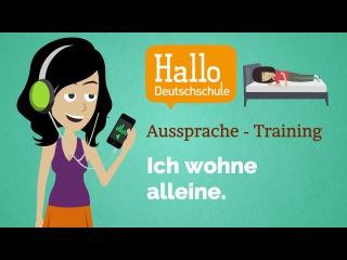 Lektion 36 Aussprache Deutsch / Learn German