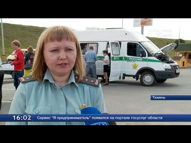 Сотни остановленных машин и десятки арестов