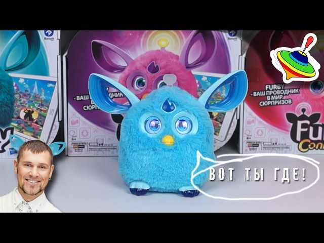 Русский Ферби Коннект Furby Connect RU