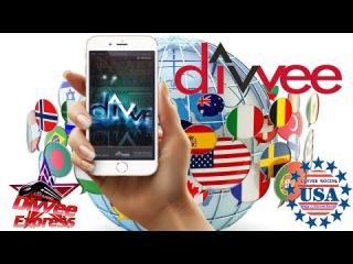 Divvee Social - Как приглашать в DIVVEE -  примеры приглашений - Лайфак , Туториал