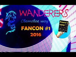"FANCON 2016 Световое шоу ""Wanderers"" г. Уфа"