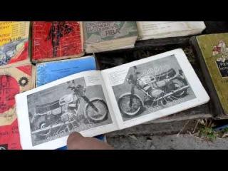 Обзор литературы используемый для ремонта и эксплуатации мотоцикла JAWA.
