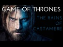 The Rains Of Castamere - Lannister's Song (With Lyrics | Game Of Thrones Red Wedding)