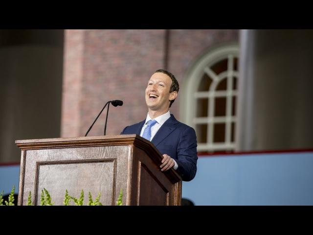 Facebook Founder Mark Zuckerberg Commencement Address | Harvard Commencement 2017