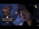 Yang Yoseob (BEAST) Heo Gayoon (4minute) - Wish