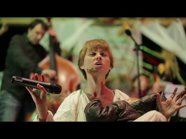 Katya Chilly Group Хутiр Обирок 7 травня 2016 слушать плиз в наушниках