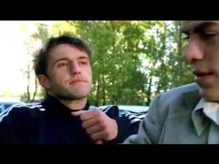 Какой Алкоголь ( Отрывок Бригада )Владимир Вдовиченко Дмитрий Дюжев