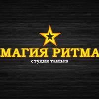 """Логотип """"Магия ритма"""" школа танца во Владимире"""