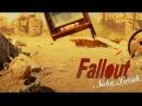 Фоллаут Ядерный перекур – весь 1 сезон – Fallout Nuka Break