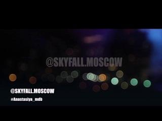 Backstage SKYFALL
