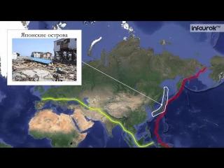 Геологическое строение и рельеф Евразии. География 7 класс. ОГЭ ЕГЭ